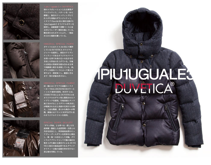 1PIU1UGUALE3×DUVETICA HOODED DOWN JACKET