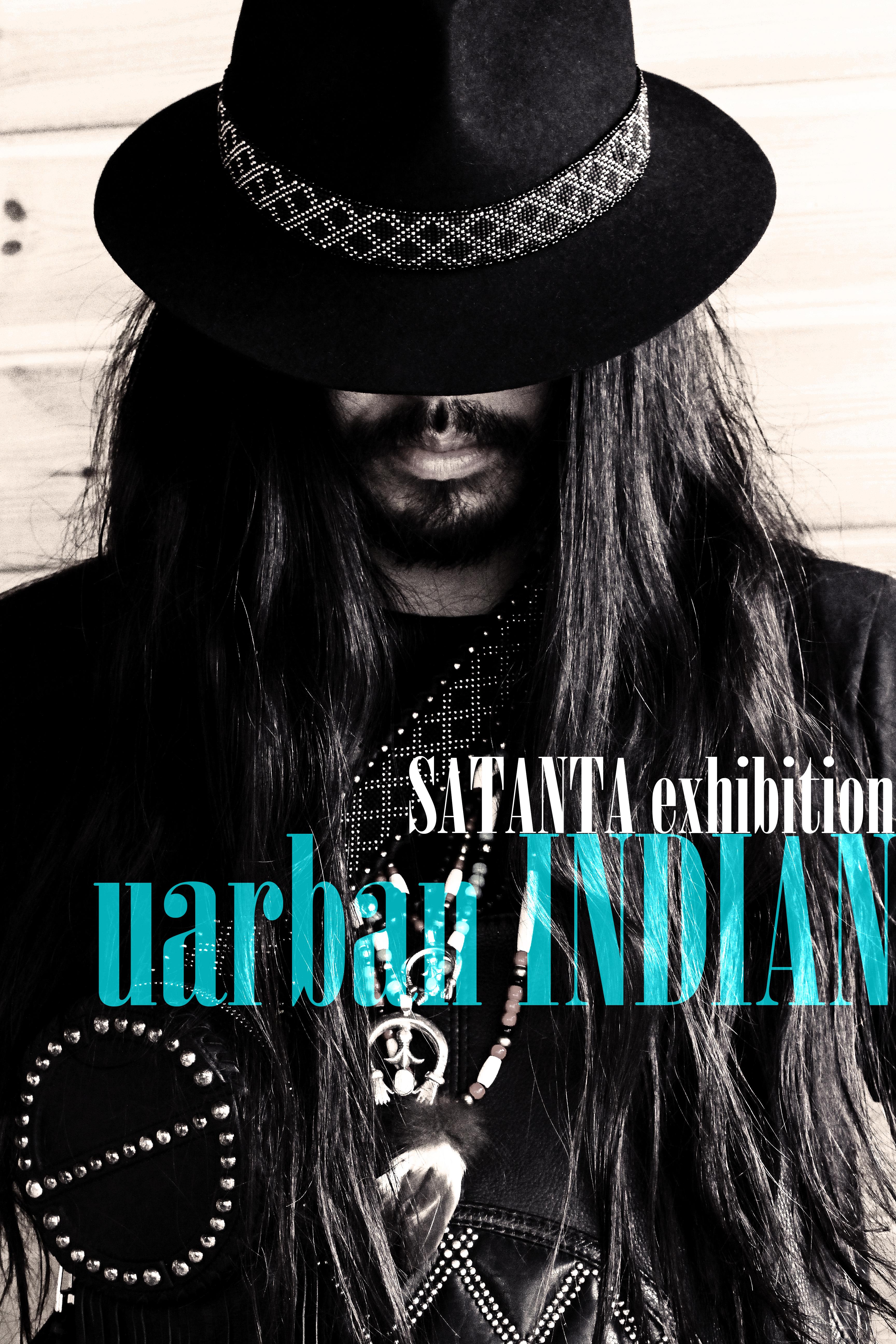 satanta exhibition