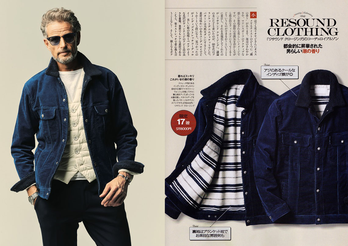 LEON×RESOUNDCLOTHING INDIGO CORDUROY BOA BLANKET DENIMJACKET RC6-G-002