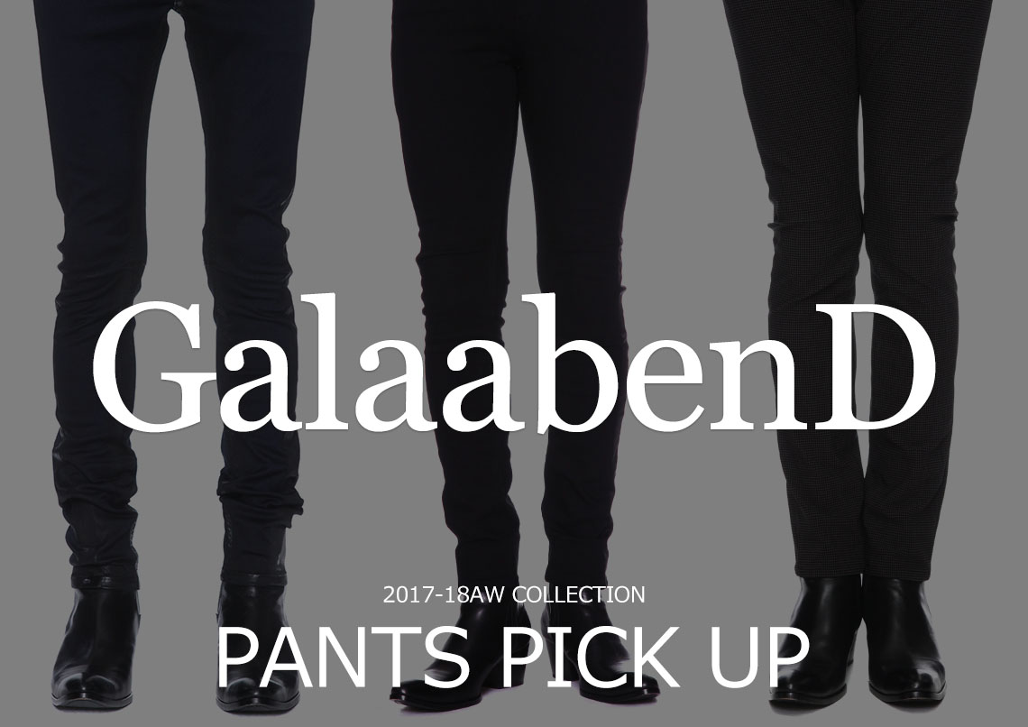 GalaabenD 2017-18AW COLLECTION PANTS PICK UP