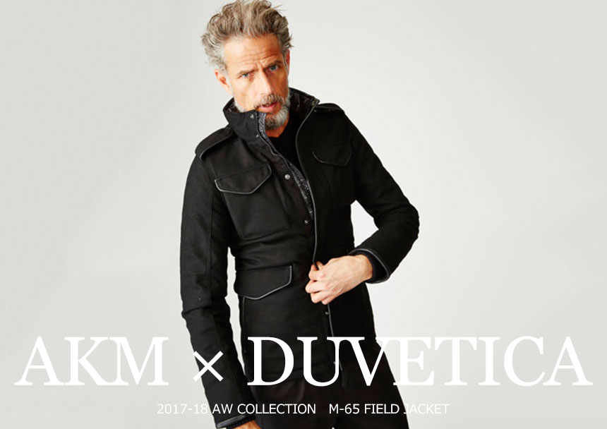 AKM × DUVETICA コラボ M-65 FIELD JACKET AD015-WOL018