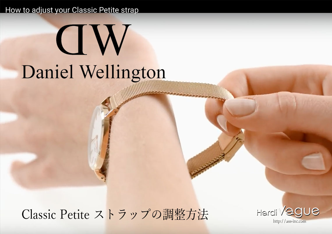 huge discount 545fd 6a23f Daniel Wellington(ダニエルウェリントン) Classic Petite ...