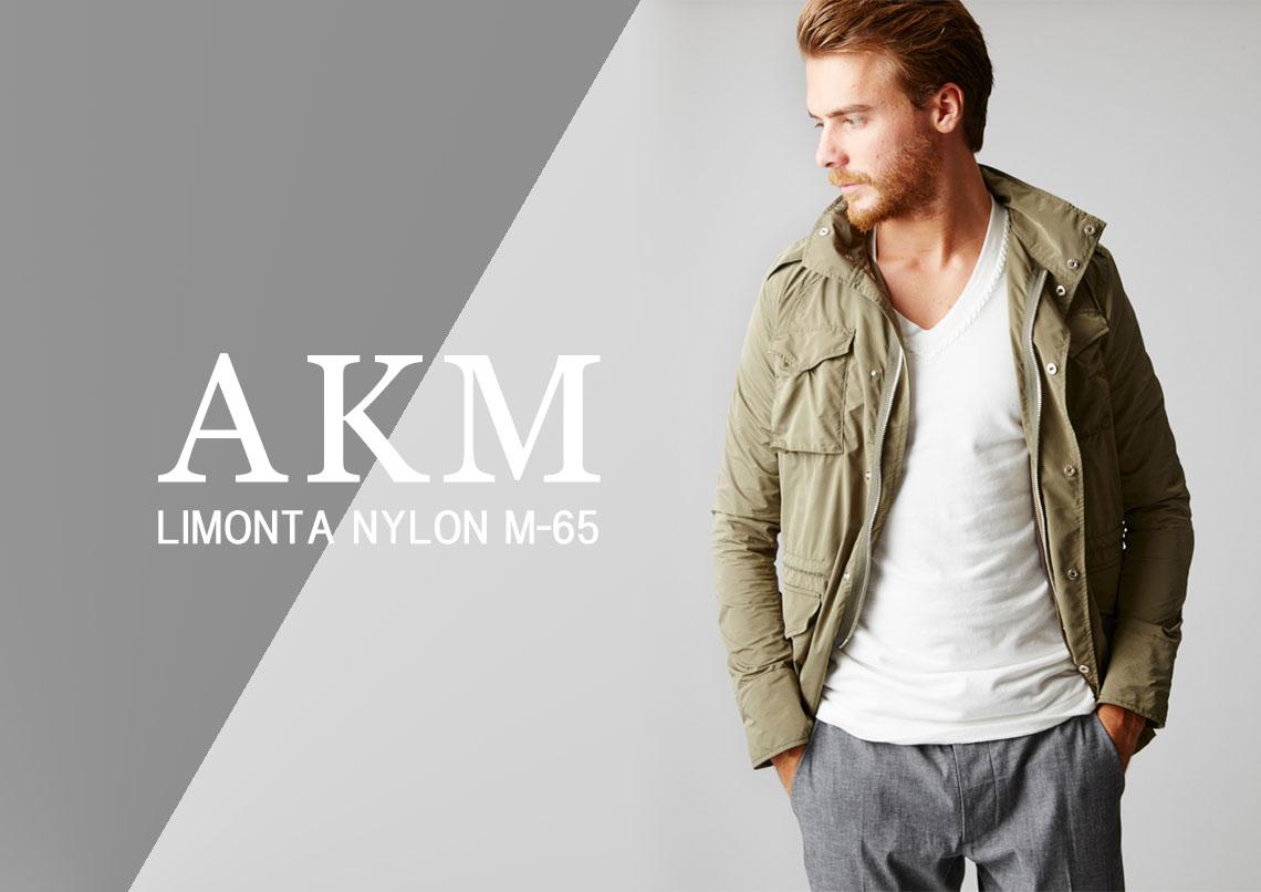 AKM 2018SS LIMONTA NYLON M-65 B254-PEN003