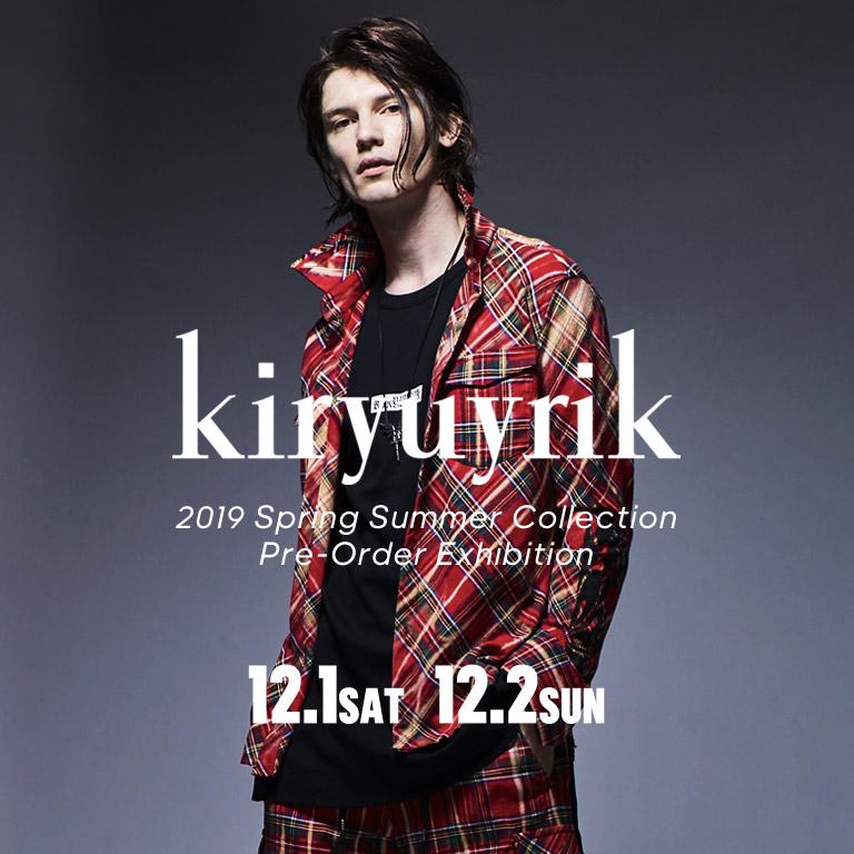 kiryuyrik キリュウキリュウ 2019SS 春夏 通販