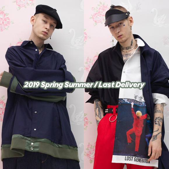 KIDILLk キディル 2019SS 春夏 通販
