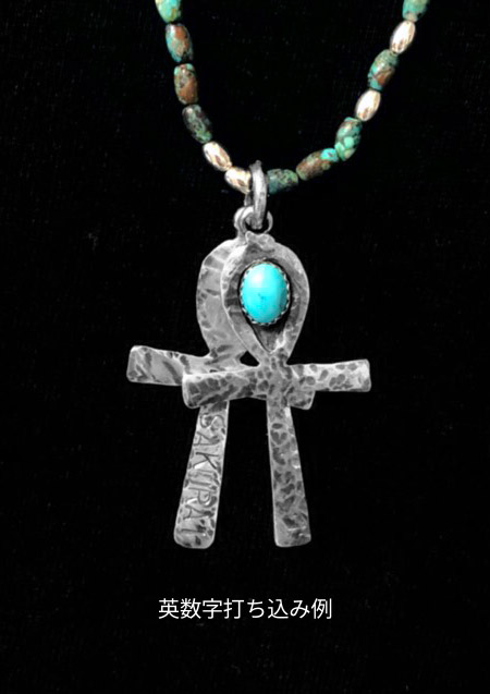 INDIAN CROSS NECKLACE