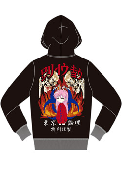 LONELY SPECIAL HOODIE CHIMI MOU RYOW