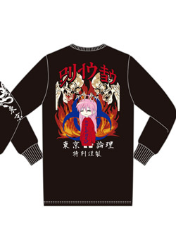 LONELY SPECIAL LONG SLEEVE CHIMI MOU RYOW