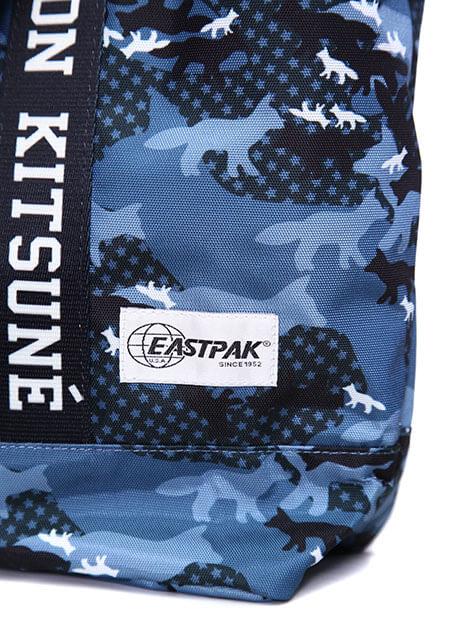 x MAISON KITSUNE EXCLUSIVE COLLECTION FLASK