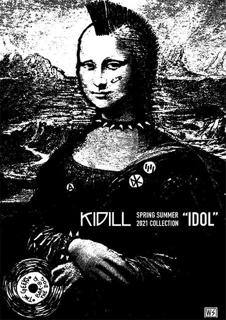 KIDILL LS T-SHIRTS - WHITE